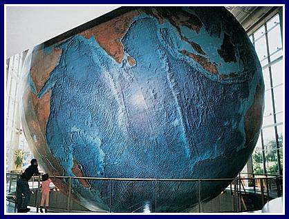 globe-maine.jpg
